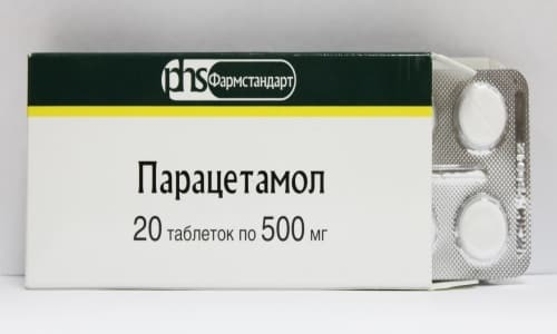 Отличие Парацетамола от Ацетилсалициловой кислоты