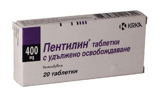 ПЕНТОКСИФИЛЛИН 400 - инструкция по применению, цена, отзывы и аналоги