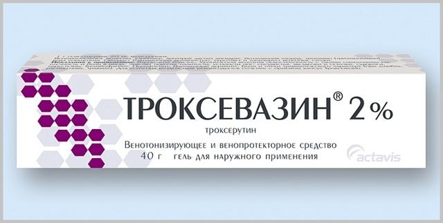 ВЕНОРУТОН - инструкция по применению, цена, отзывы и аналоги