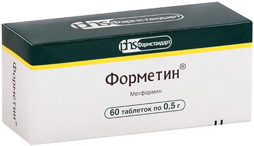 Сравнение Метформина и Форметина