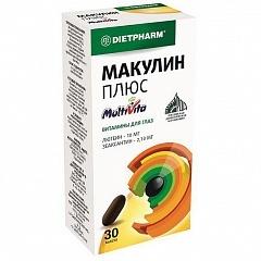 Трентал (Пентоксифиллин) инструкция, применение, цены, аналоги