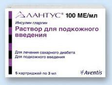 Лантус (инсулин): инструкция по применению, цена, отзывы, аналоги