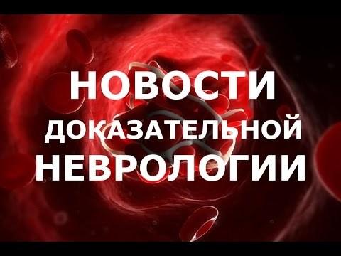 Clopidogrel 75 mg tablet на русском языке