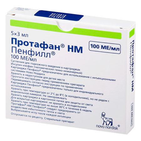 Протафан (инсулин): инструкция по применению, цена, аналоги, отзывы