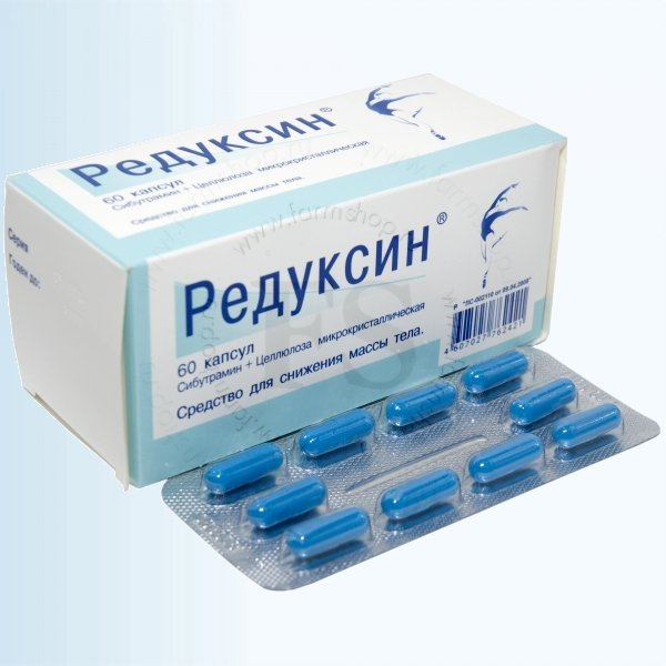 Лекарство Для Похудения М. 10 препаратов для похудения. Таблетки для похудения – группа препаратов