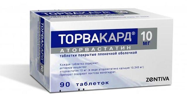 ТОРВАКАРД - инструкция по применению, цена, отзывы и аналоги