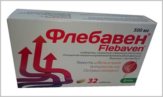 Что выбрать: Детралекс или Флебавен?