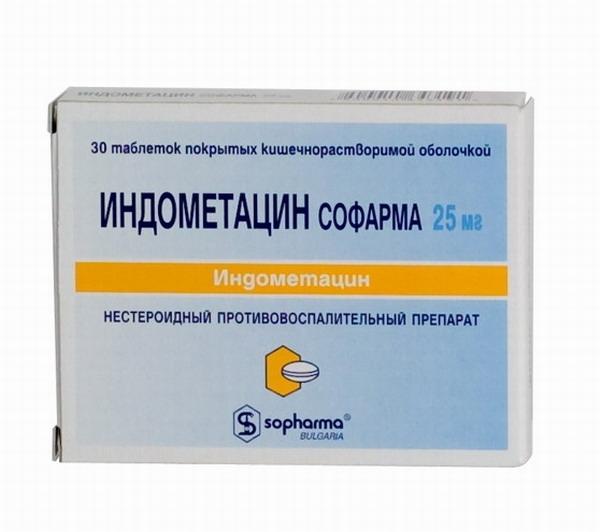Индометацин Софарма (25 мг): инструкция по применению, показания. (Другие названия: Индометацин)