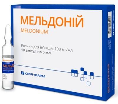 МИЛДРОНАТ 500 мг - инструкция по применению, цена, отзывы и аналоги