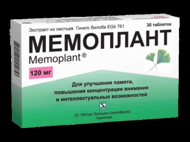 МЕМОПЛАНТ - инструкция по применению, цена, отзывы и аналоги