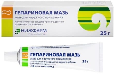 Что выбрать: Гепариновую мазь или Троксевазин?