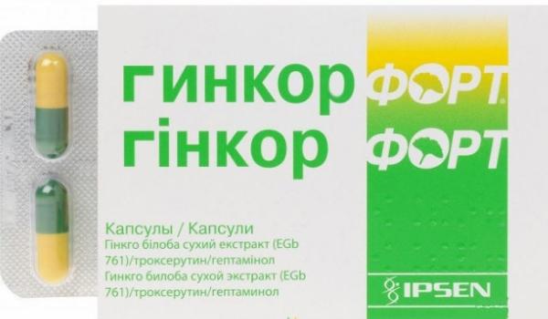 ГИНКОР ФОРТ - инструкция по применению, цена, отзывы и аналоги