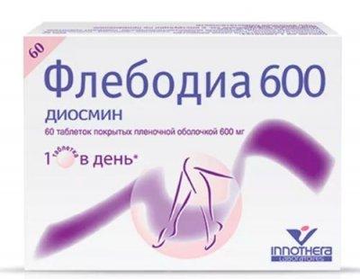 таблетки при начальной стадии варикоза