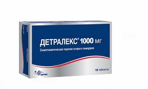 ДЕТРАЛЕКС 1000 ИЛИ 500: что лучше и в чем разница (отличие составов, отзывы врачей)