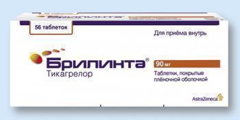 БРИЛИНТА 90 - инструкция по применению, цена, отзывы и аналоги