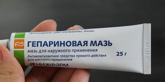 Как применяется Гепариновая мазь при варикозе?