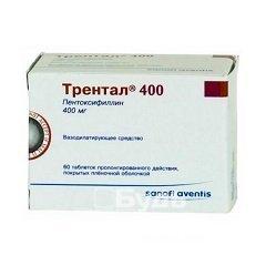 ТРЕНТАЛ 400 - инструкция по применению, цена, отзывы и аналоги