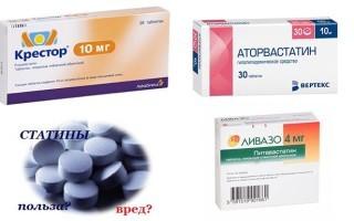 Мертенил или Розувастатин: чем отличаются и что лучше