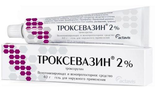 Что выбрать: Гепариновую мазь или Троксевазин, какое средство лучше, составы, когда прописывают