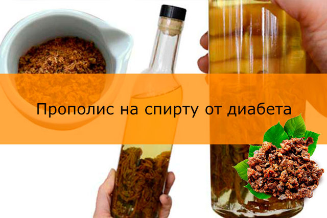 Настойка прополиса при диабете сахарном 2 типа: на водке, подготовка и прием