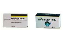 В чем разница между Нейромультивитом и Комбилипеном?