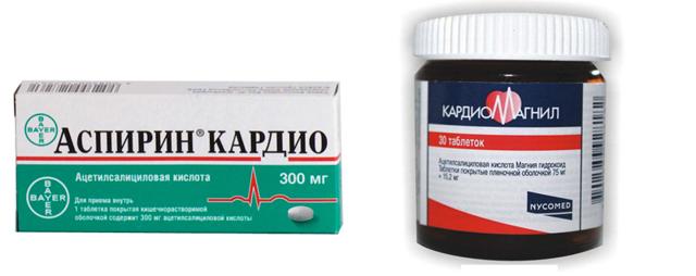 Сравнение Кардиомагнила и Аспирина Кардио